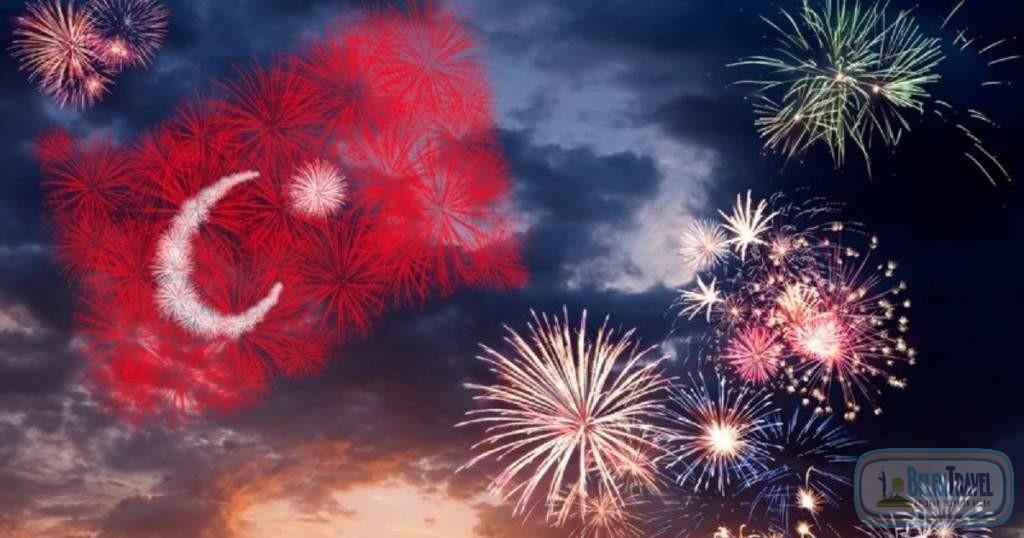 Погода в Белеке на новый год